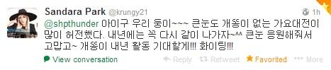 Dara_Thunder-tweet-SC-