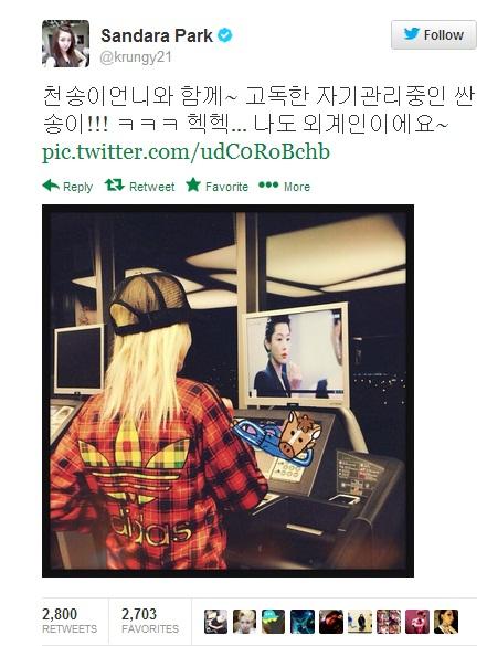 Tweet-Update-Dara-SC